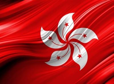 Bocoran Togel HK Minggu, 01 Agustus 2021