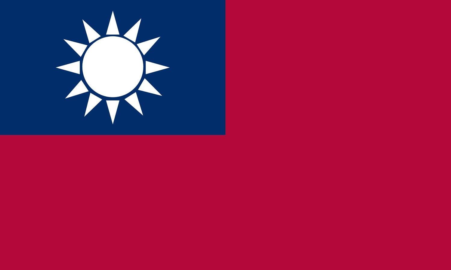 Bocoran Togel Taiwan Minggu, 01 Agustus 2021